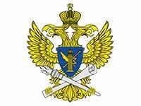 Coat of Arms of Roskomnadzor